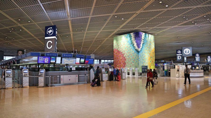当日に成田空港で海外wifiレンタルサービスを借りるデメリット