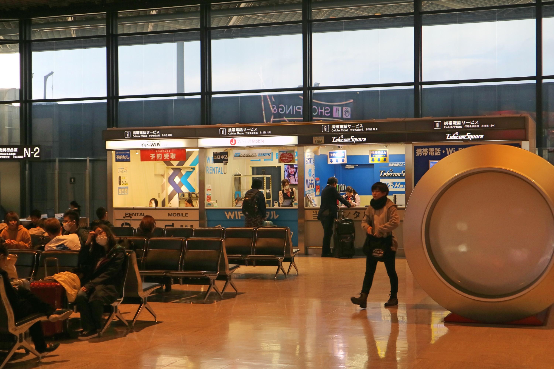 レンタルwifi成田空港第1ターミナル北ウイング