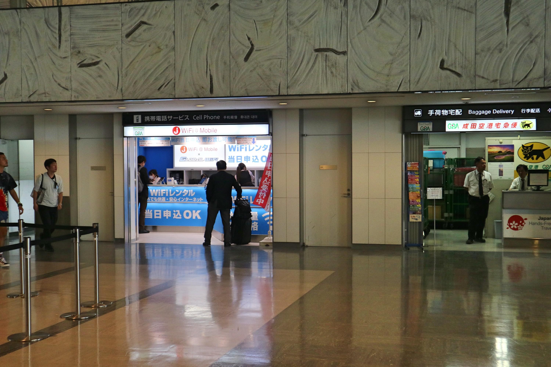 成田空港第1ターミナル南ウインググローバルwifi